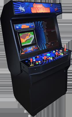 Fantastic Dream Arcades Multi Game Video Arcade Machines Download Free Architecture Designs Remcamadebymaigaardcom